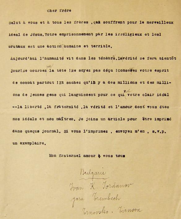 Traduction d'une carte provenant de Bulgarie adressée au pacifiste et objecteur Émile Bauchet.