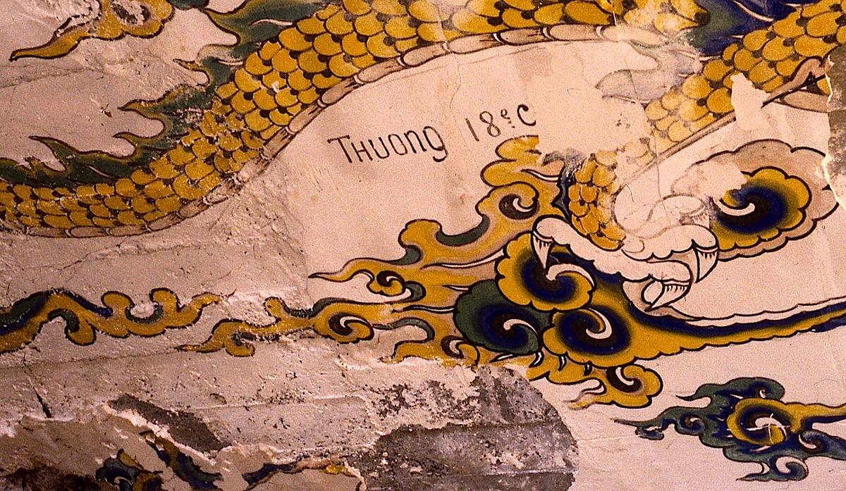 Fresque indochinoise à la Poudrerie de Bergerac, signée Thuong de la 18e Cie, © photo Jacky Schoentgen, 1993.