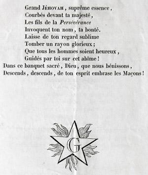 Texte du poème de dédicace du temple maçonnique de Périgueux