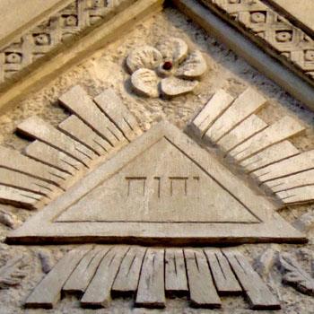 tétragramme de la rue St-Front à Périgueux